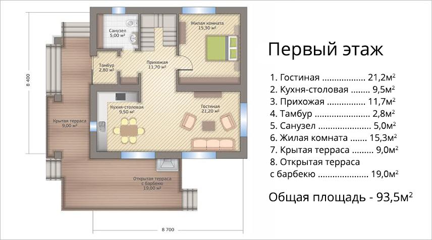 План первого этажа