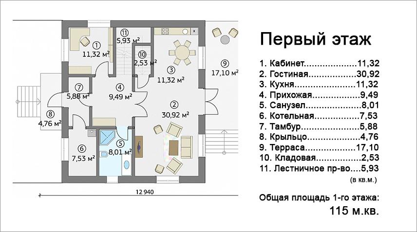 plan110